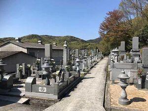 瀬戸内市営 飯井墓地_22517
