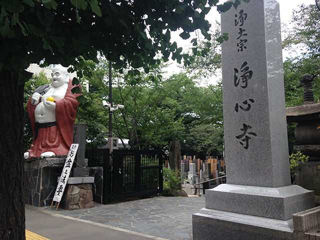 浄心寺 本郷さくら霊園_236