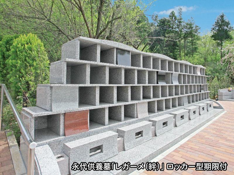武蔵岡霊園_2383