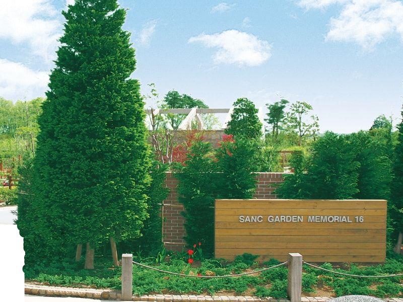 サンクガーデンメモリアル霊園入口