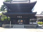 港区高輪 泉岳寺