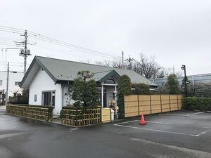 新座さくら浄苑_24319