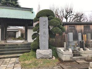 東福寺_24366