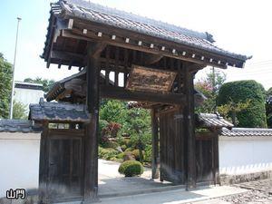 浄安寺の入口