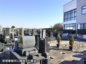 蓮田霊園利休メモリアルパークの墓域