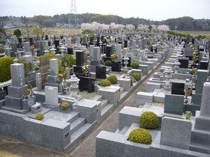 成田市営いずみ聖地公園のお墓
