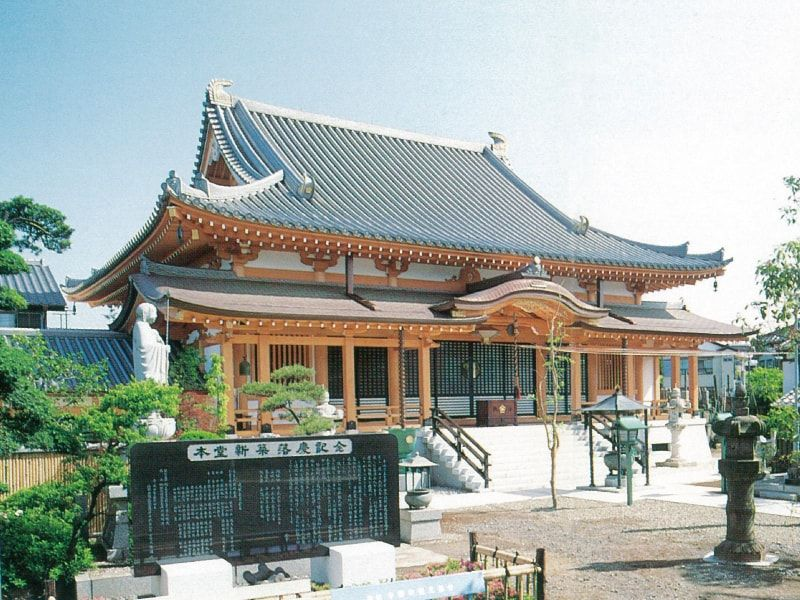 圓福寺本堂