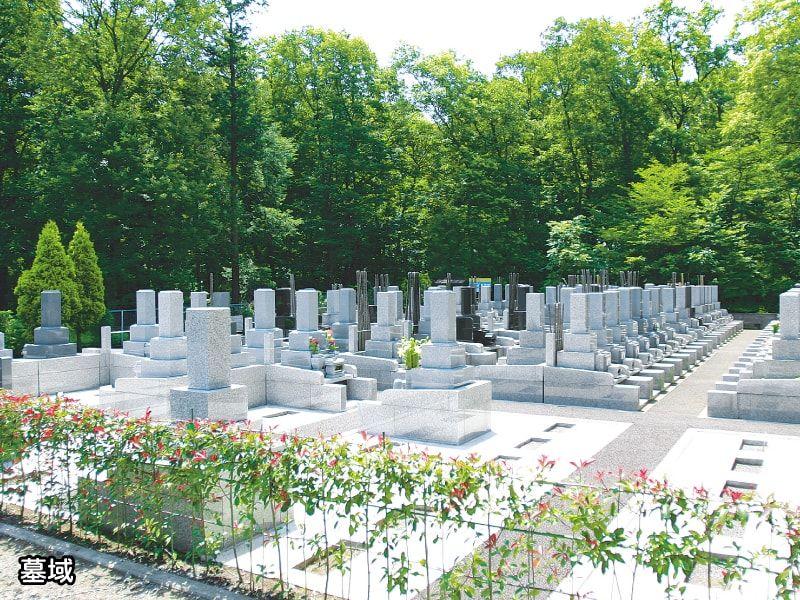 所沢緑の森霊園のお墓区画