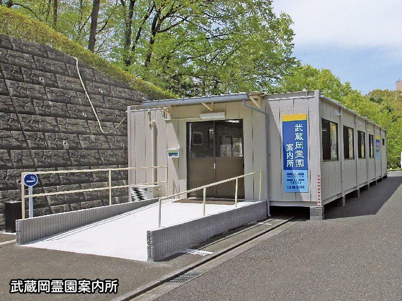 武蔵岡霊園_2513
