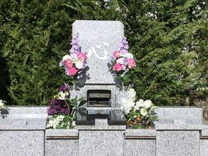 フラワーメモリアル国立府中 ガーデニング型樹木葬「フラワージュ」_2539