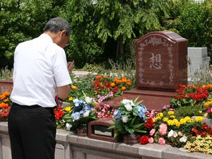 世田谷やすらぎ墓苑_2546