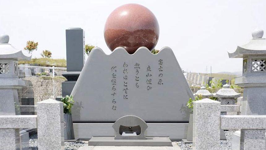 デザイン墓石の種類や相場がわかる!お墓で個性が出せる時代