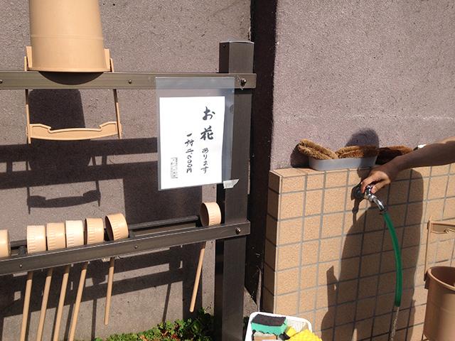 れんげ山霊園_303