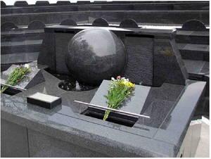 メモリアルヒルズ雲渓塚_3473