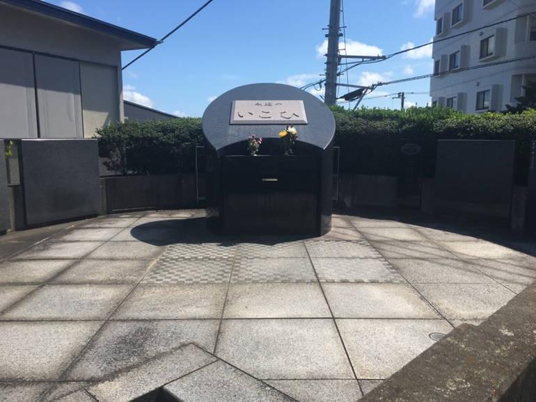 横浜南太田霊苑
