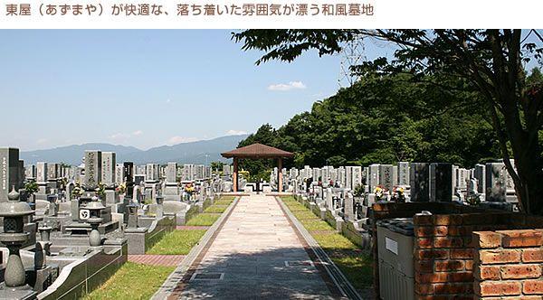 金剛生駒霊園 風景