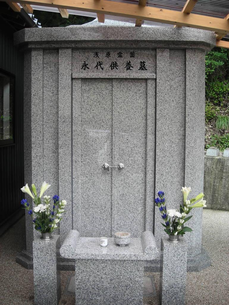 浅原霊園の永代供養墓