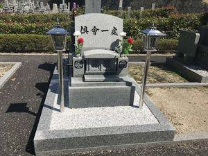 丸子山墓苑_4039