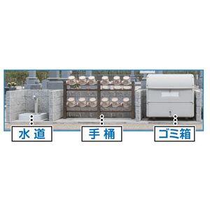 小川中央霊園の設備