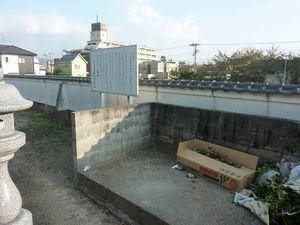 松山市営 千秋寺境外墓地_4127