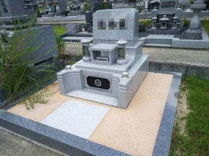 東広島市営中屋谷第1・第2墓園_4248