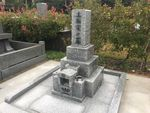 萩市営 平野墓地