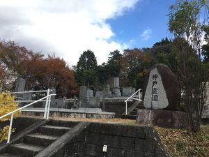 南木曽町営 神戸霊園_4615