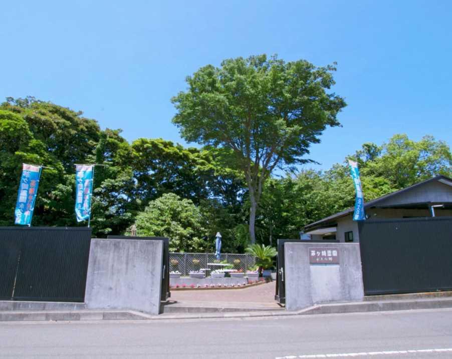 茅ヶ崎霊園 永久の郷_5002