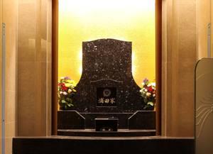 ひかり陵苑の温かみある参拝室「煌鳥の間」特別応接室