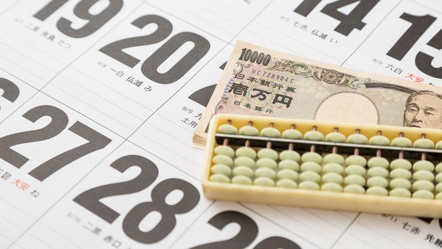 相続税の申告漏れはペナルティが発生。対象と追徴税を解説