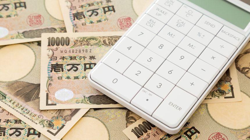 相続税の計算法から税額控除まで、順をおって解説!
