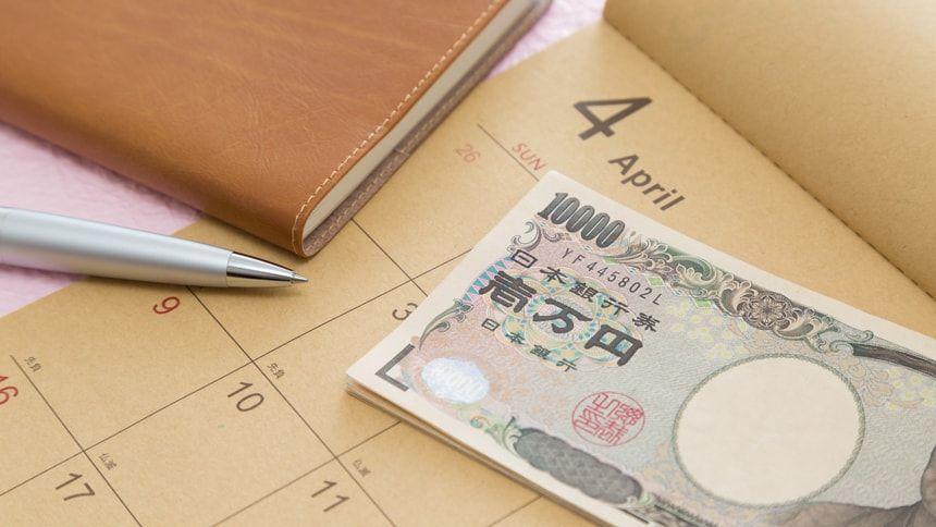 相続税を支払う現金がない場合の延納と物納。条件や優先順位を紹介