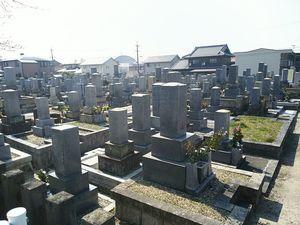 四日市市営 富田霊園_5152