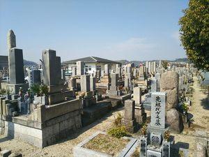 四日市市営 富田霊園_5157
