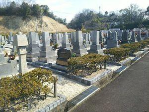 東員町墓地公園_5240