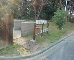 成田メモリアルパーク_5299