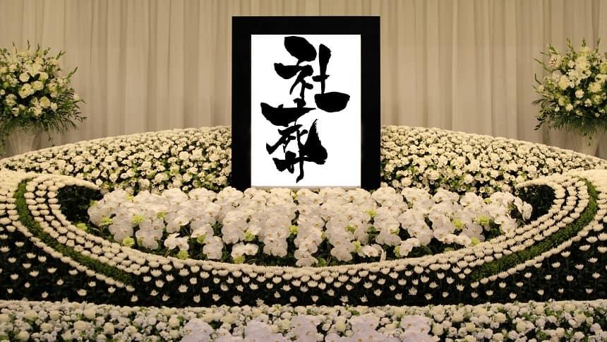 豪華な花祭壇