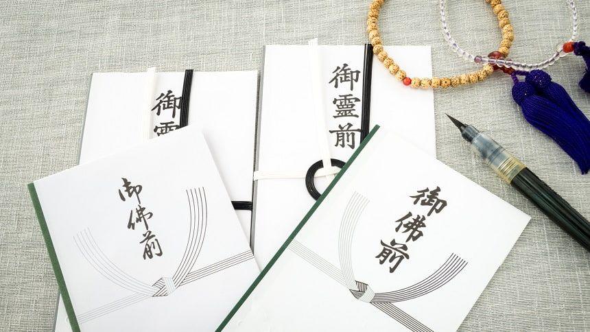 香典袋の表書き