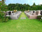 メモリアルパーククラウドむさし野 墓地区画