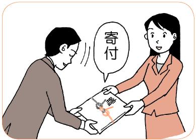相続税がかからない財産(非課税財産)(4)