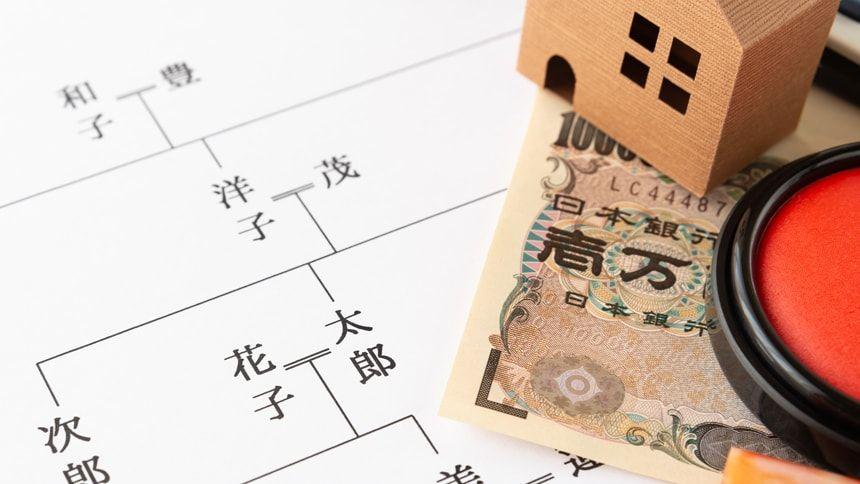 暦年課税制度の上手な活用方法!贈与を非課税にする分配方法の紹介