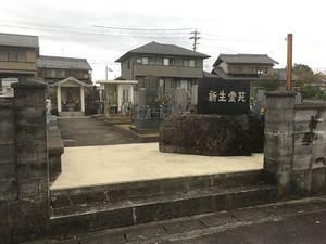 羽島市営 新生霊園_5790