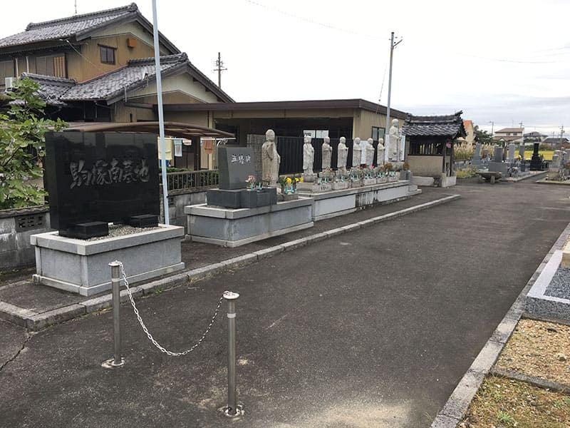 羽島市営 駒塚墓地_5815
