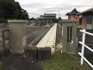 羽島市営 石田願照寺西霊園_5841