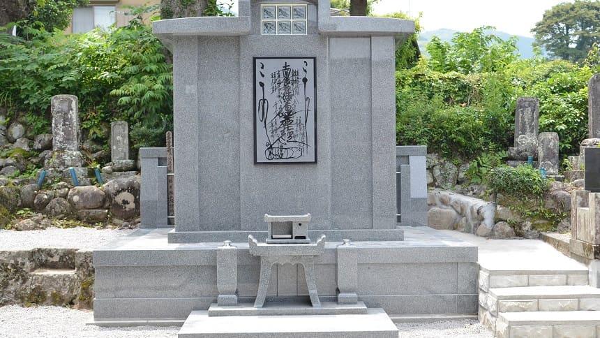 集合墓のひとつである納骨堂