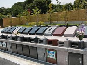 櫻乃丘聖地霊園の永代供養付き区画