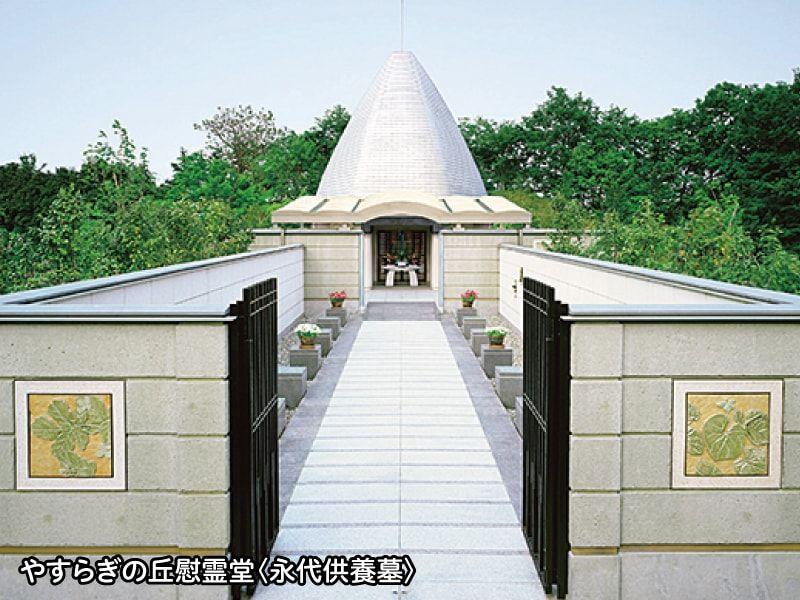 東京霊園_5971
