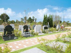 大宮霊園 芝生墓地