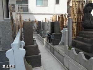 法江山教禪院 金藏寺 (金蔵寺)_6152