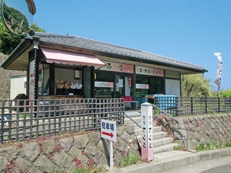三浦霊園の売店(花・線香・お土産)